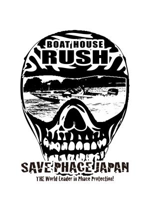 SAVE&RUSH