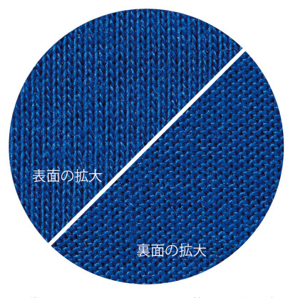 5600-01_setsumei