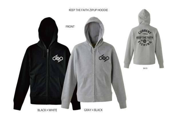 keep-the-faith-zipup-hoodie